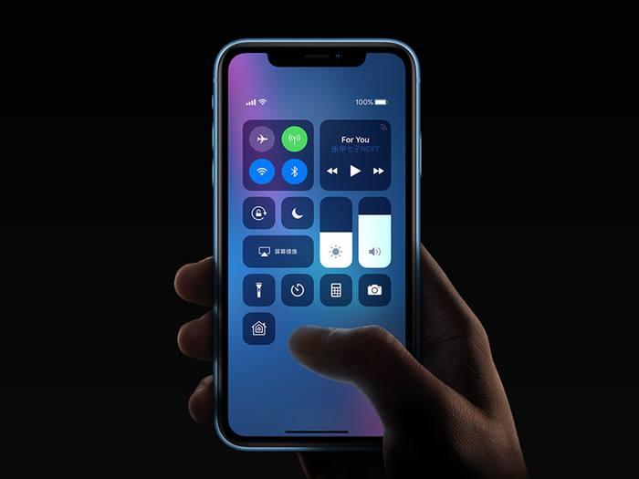 苹果xr手机怎么录制屏幕视频 iphone xr屏幕视频录制方法[多图]