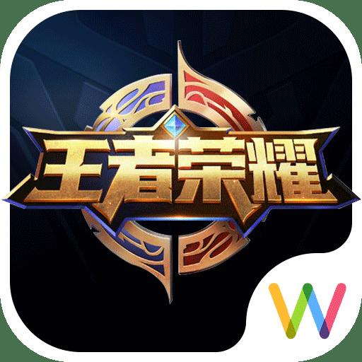 王者荣耀盒子安卓版 v1.0
