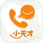 小天才电话手表app v5.8.6 安卓版
