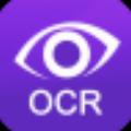 得力OCR文字识别软件v1.03 官方最新版
