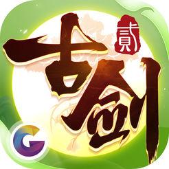 古剑奇谭二之剑逐月华iOS官方版v1.9.1