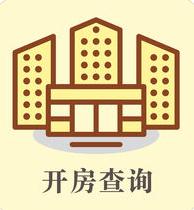 酒店开房记录和查询iOS版 iPhone/iPad v1.0