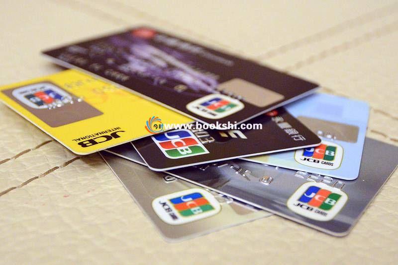 新规来了!信用卡欠款多少会被判刑?信用卡透支额度入刑标准[多图]图片2