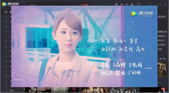 腾讯视频去广告版 v10.15.3496 绿色版图1