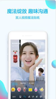 QQ苹果版 v7.9.8图1