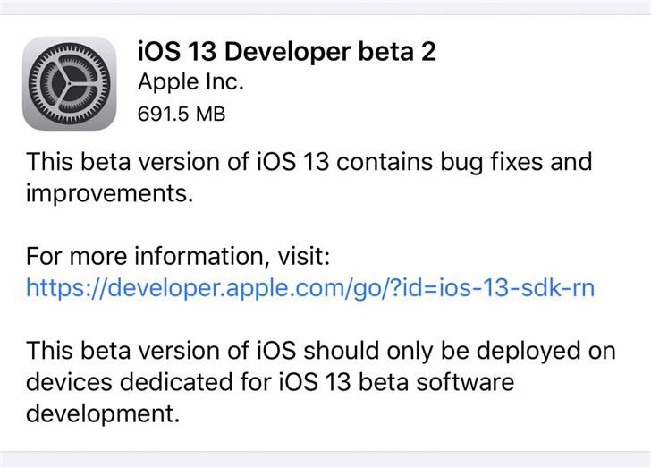iOS13 beta2描述文件图1