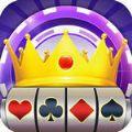 扶摇棋牌iOS苹果预约版 v1.0.0