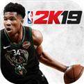 NBA 2K19手机安卓版