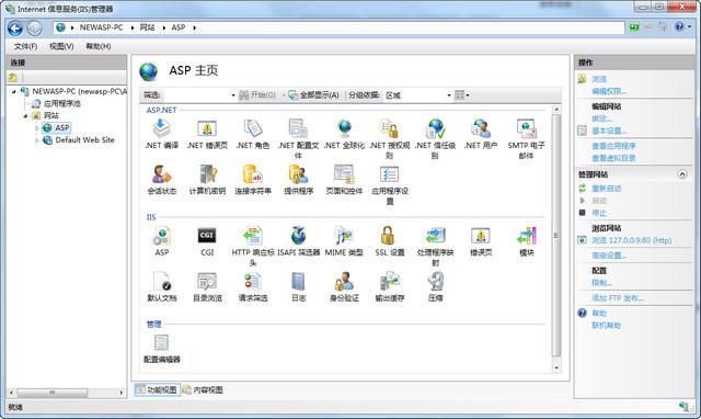 iis7.5完整版安装包 x86图1