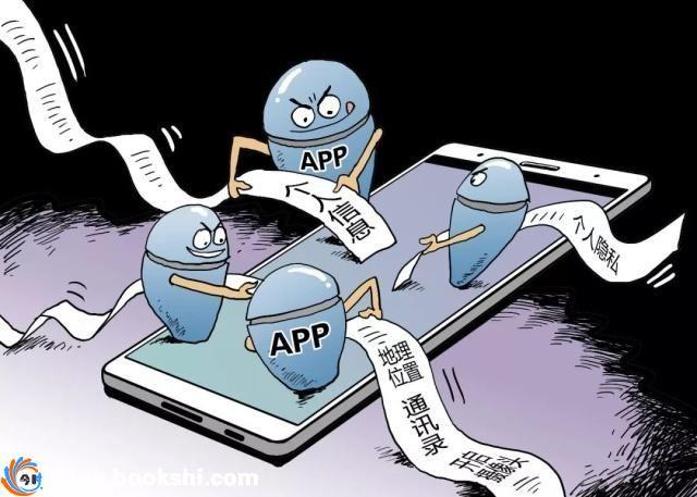 千万不要下载这些App!这10款app违法有害被公开点名[多图]图片1