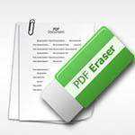 PDF橡皮擦中文破解版 v1.4.2