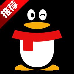 腾讯QQ 2019官方正式版 v9.0.8.24209