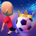 人类足球冠军游戏