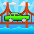 货运桥梁建造游戏