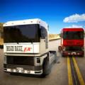 极限卡车大赛3D游戏