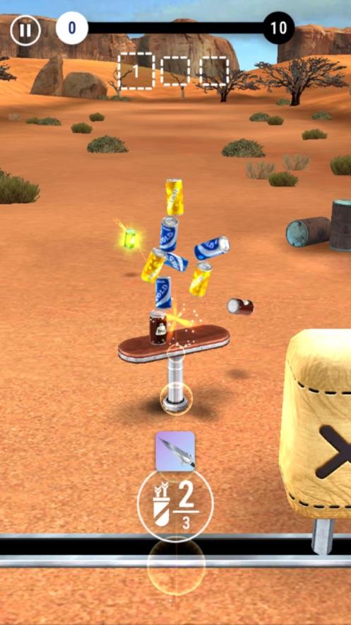 世界射箭联赛游戏图2
