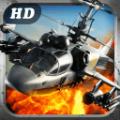 直升机空战模拟游戏