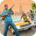 迈阿密刑事任务游戏