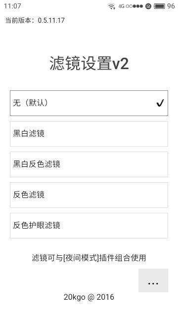 20k浏览器app安卓版图片1