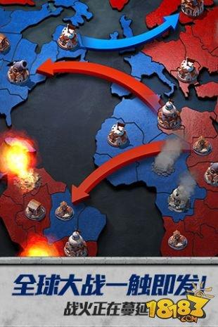 战争与文明游戏图2