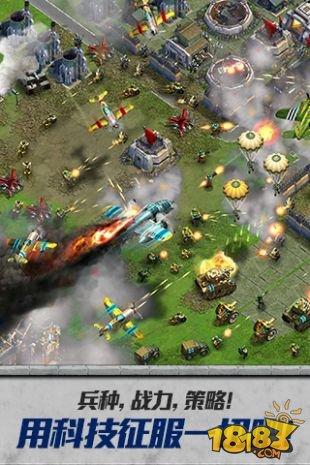 战争与文明游戏图3