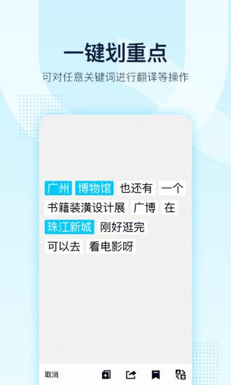 腾讯QQ正式版图2