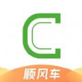 曹操顺风车乘客端app