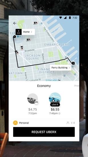 Uber优步中国app图1