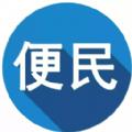 便民查詢網app