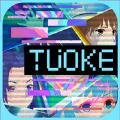 脱壳app