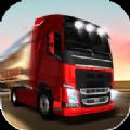 欧洲卡车极限驾驶员游戏