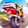 摩托车赛车模拟器游戏