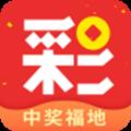 财富三分彩app